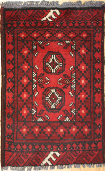 Traditional Afghan Rugs, This Afghan Aqcha Rug is absolutely .