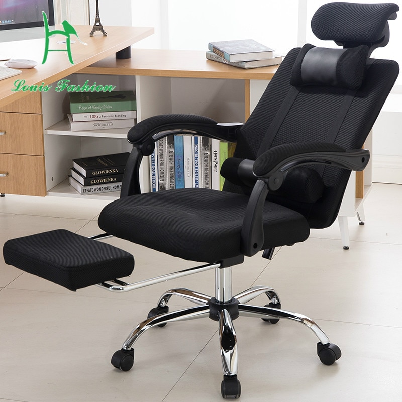 Human engineering computer chair home office chair cloth lifting .