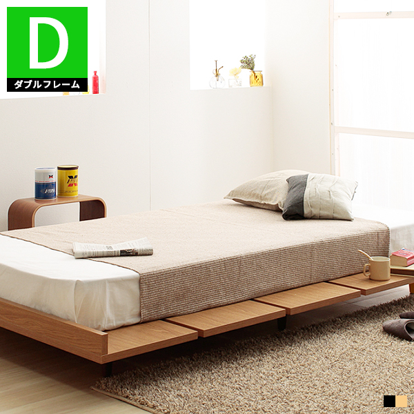 g-balance: Double double bed double frame bed frame wood bed floor .