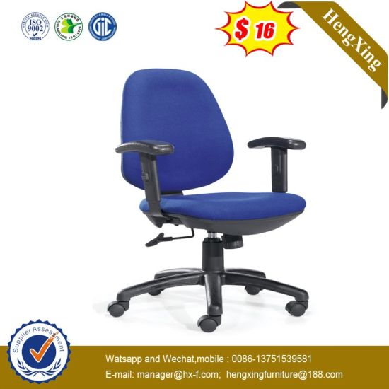 China Cheap Fabric with Arms and Wheels Staff Office Chair (Hx-516 .