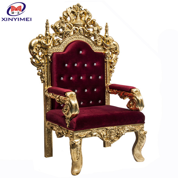 Good Quality Wholesale Victorian Furniture Sofa Chair Made In .